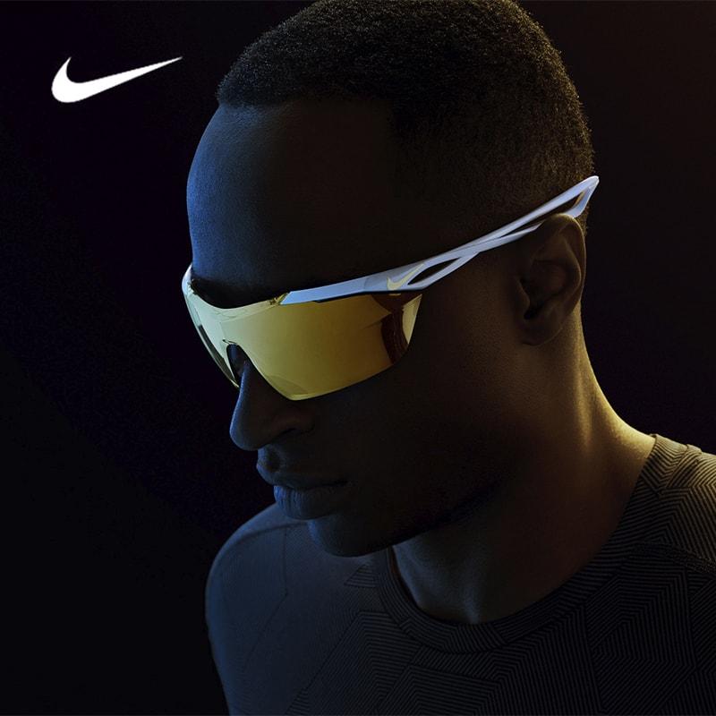Gafas deportivas de la marca Nike